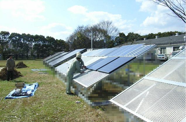 太陽光発電top