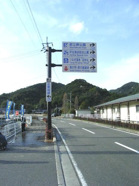 ashikita12